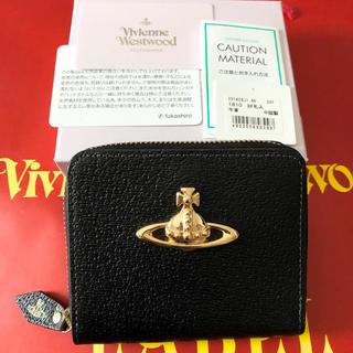 ヴィヴィアンウエストウッド(Vivienne Westwood)のEXECUTIVE ラウンドファスナー二つ折り財布(財布)