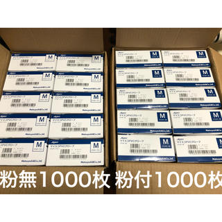 サラヤ(SARAYA)の新品 未開封 プラスチックグローブ プラスチック手袋 Mサイズ 2000枚(日用品/生活雑貨)