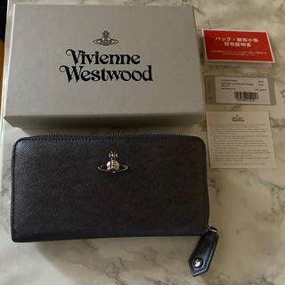 ヴィヴィアンウエストウッド(Vivienne Westwood)の箱付きビビアン財布(財布)