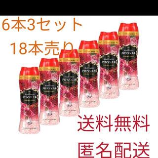 ハピネス(Happiness)のレノア アロマジュエル 520ml 18本セット 新品(洗剤/柔軟剤)