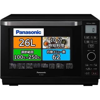 Panasonic - パナソニック オーブンレンジ 26L   NE-MS266-K  展示品 未使用