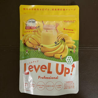 レベルアップ バナナミルク風味(その他)