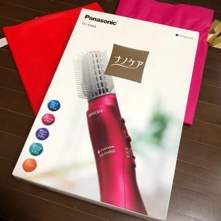 Panasonic - 極美品♪【Panasonic】ナノケア くるくるドライヤー EH-KN99