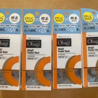 オバジ(Obagi)のオバジ 酵素洗顔パウダー 4箱分(洗顔料)