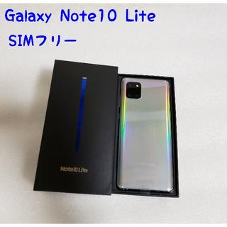 SAMSUNG - Galaxy Note10 lite オーラグロー SIMフリー