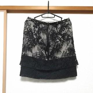 ヌメロヴェントゥーノ(N°21)のヌメロヴェントゥーノ スカート レース 美品(ひざ丈スカート)