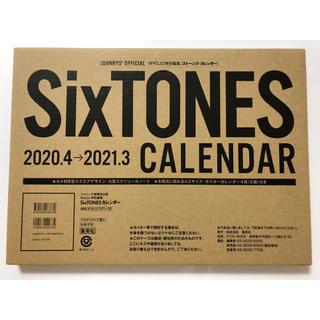 ジャニーズ(Johnny's)のSixTONES カレンダー 2020-2021(男性タレント)