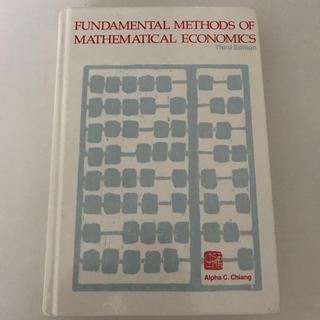 FUNDAMENTAL METHODS OF MATHEMATICAL ECON(ビジネス/経済)