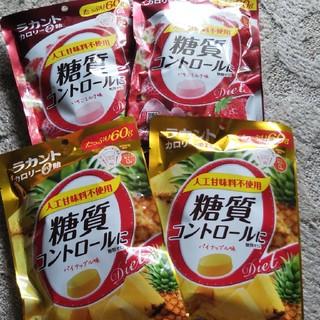 サラヤ(SARAYA)のラカント カロリーゼロ飴 4袋セット♪(ダイエット食品)