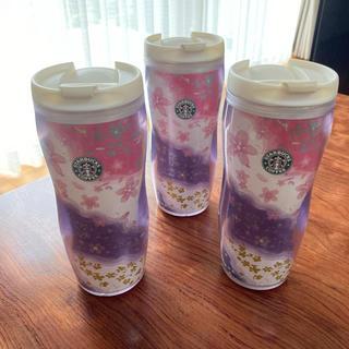 スターバックスコーヒー(Starbucks Coffee)のスターバックス タンブラー 3個セット(タンブラー)