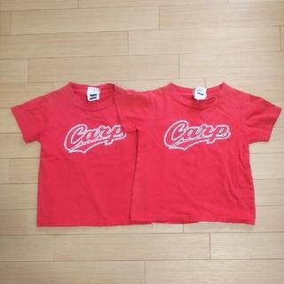 広島東洋カープ - キッズ  Tシャツ   110㎝  広島 カープ