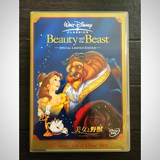 ディズニー(Disney)の美女と野獣 スペシャル・リミテッド・エディション DVD(アニメ)