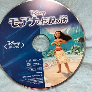 ディズニー(Disney)のディズニー モアナと伝説の海 ブルーレイのみ(アニメ)