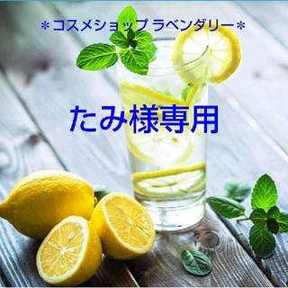 カネボウ(Kanebo)のたみ様専用(ブースター/導入液)