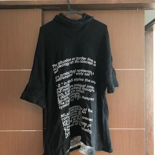 ユリウス(JULIUS)のTシャツ(Tシャツ(半袖/袖なし))