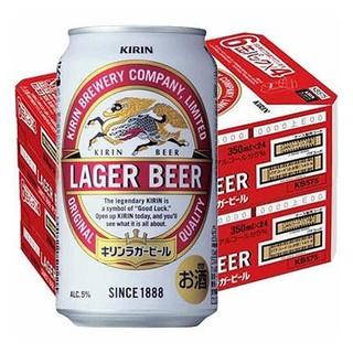 キリン(キリン)の【送料無料!】キリンラガービール 350ml×24缶 2ケース(ビール)