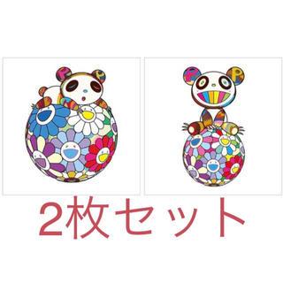 村上隆 新作版画 お花の玉の上にて、パンダの子供がすやすや。寝ています。二枚(版画)