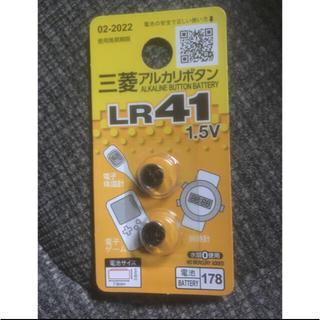 ミツビシ(三菱)の三菱アルカリボタン LR41 2個入り×1セット計2個(その他)