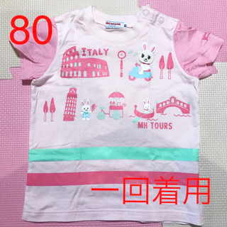 ミキハウス(mikihouse)の美品 ミキハウス  Tシャツ 80(Tシャツ)