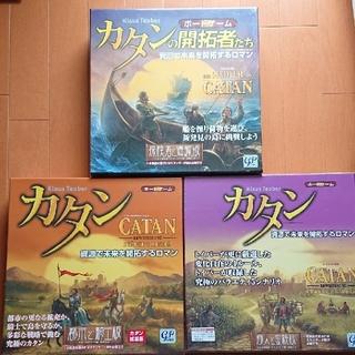 【新品】ボードゲーム カタン 都市と騎士版 探検者と海賊版 商人と蛮族版(その他)