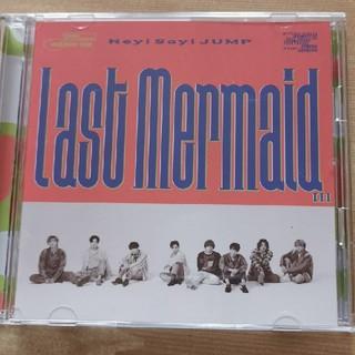 ヘイセイジャンプ(Hey! Say! JUMP)のLast Mermaid...(初回限定盤2)(ポップス/ロック(邦楽))