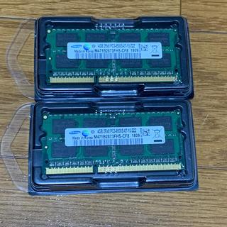 SAMSUNG - Samsung DDR3-1066 PC-8500S 4GB 2枚 動作確認済み