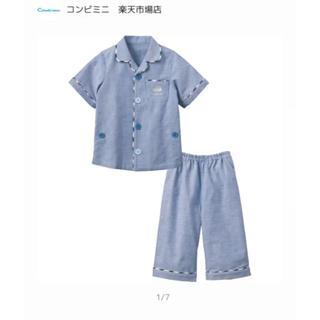 コンビミニ(Combi mini)の新品 コンビミニ 半袖 パジャマ 80cm Combi mini セパレート(パジャマ)