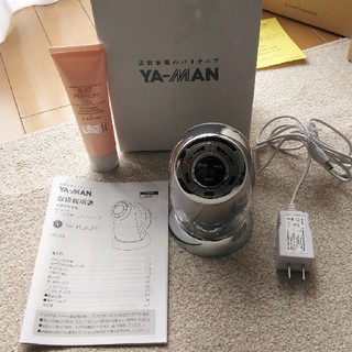 YA-MAN - キャビスパRFコアEX 公式購入 バストプレミアムゲル付き