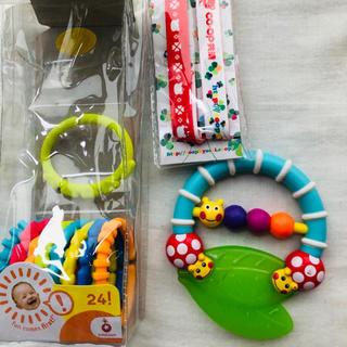 サッシー(Sassy)のサッシー 歯固め おもちゃホルダー(知育玩具)