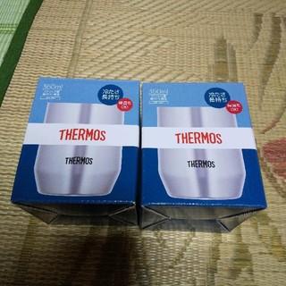 サーモス(THERMOS)のTHERMOS 真空断熱カップ 360ml 2個セット サーモス JDH-360(タンブラー)