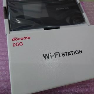 エヌティティドコモ(NTTdocomo)のドコモ Wi−Fi STATION SH-52A  5Gルーター(その他)