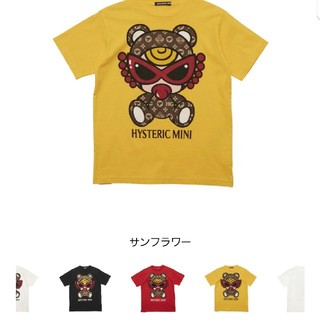 ヒステリックミニ(HYSTERIC MINI)のヒステリックミニ モノグラムテディ(Tシャツ/カットソー)