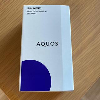 アクオス(AQUOS)の新品‼︎ AQUOS sense3 lite SH-RM 12 ライトカッパー(スマートフォン本体)