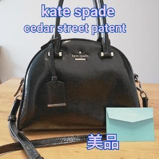 ケイトスペードニューヨーク(kate spade new york)のkate spade エナメルバッグ 黒 シダーストリート(ハンドバッグ)