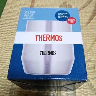 サーモス(THERMOS)のTHERMOS サーモス 真空断熱カップ 360ml ステンレス(タンブラー)