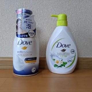 ユニリーバ(Unilever)のダヴ ボディーソープセット(ボディソープ/石鹸)