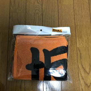 読売ジャイアンツ - 坂本勇人 タオル