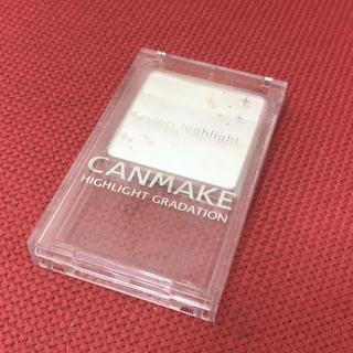 キャンメイク(CANMAKE)のキャンメイク ハイライトグラデーション(フェイスカラー)
