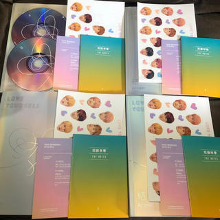 ボウダンショウネンダン(防弾少年団(BTS))のbts Loveyourself 結 4形態(K-POP/アジア)