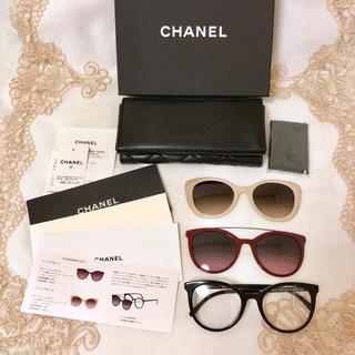 シャネル(CHANEL)のシャネル サングラス 3way メガネ クリップオン 着せ替え 度付きサングラス(サングラス/メガネ)