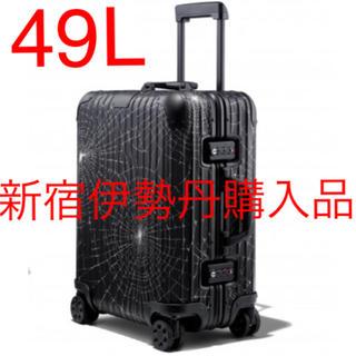 シュプリーム(Supreme)のSupreme RIMOWA Cabin Plus 49L(スーツケース/キャリーバッグ)