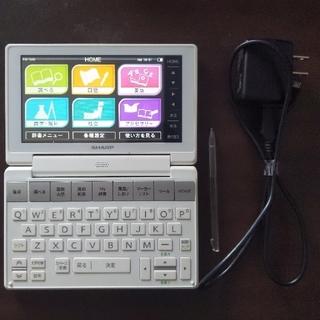 シャープ(SHARP)の電子辞書 sharp pw-sh2(電子ブックリーダー)