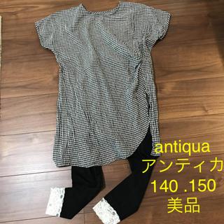 アンティカ(antiqua)のantiqua アンティカ  キッズ ギンガムチェック 140  150(Tシャツ/カットソー)