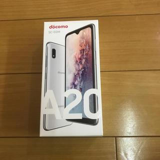 サムスン(SAMSUNG)のGALAXY A20 新品 SIMフリー(スマートフォン本体)