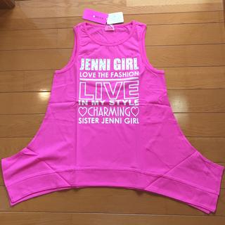 ジェニィ(JENNI)のsister Jenni ロングタンクトップ160cm 新品チュニック Aライン(Tシャツ/カットソー)