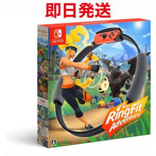 ニンテンドースイッチ(Nintendo Switch)のNintendo Swich リングフィット アドベンチャー スイッチ(家庭用ゲーム機本体)