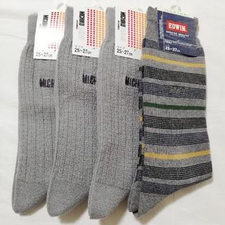ミチコロンドン(MICHIKO LONDON)の4足 グンゼ ミチコロンドン エドウィン カジュアルソックス 靴下 メンズ(ソックス)
