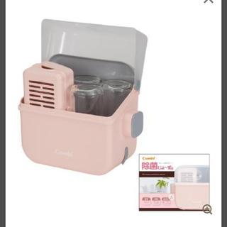 コンビ(combi)の除菌じょーず ピンク(哺乳ビン用消毒/衛生ケース)