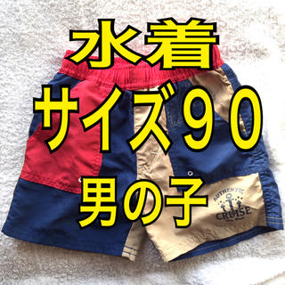 キッズ 男の子 水着  サイズ90  (水着)