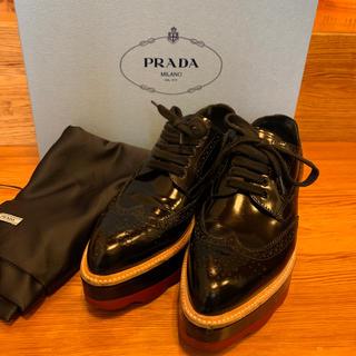 プラダ(PRADA)のPRADA レースアップシューズ(ローファー/革靴)